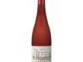 2010-chateau-de-segries-tavel-rose